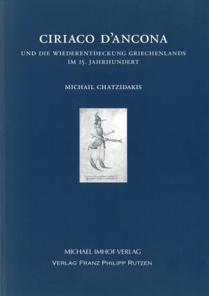 Chatzidakis Cyriacus