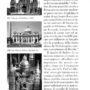 Berlino cittá mediterranea, Seite 95